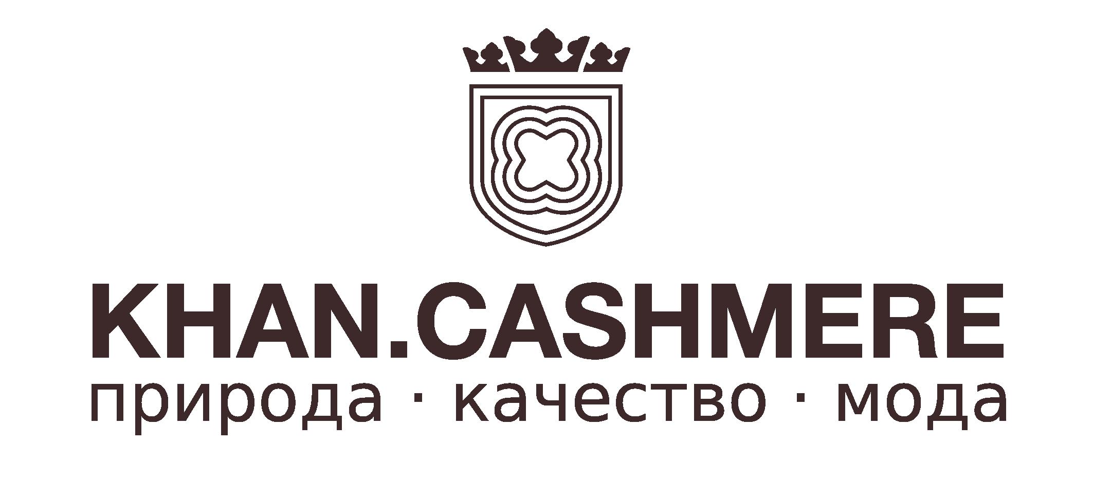 Ханский Кашемир